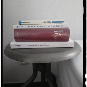 ベッドサイド 所有本