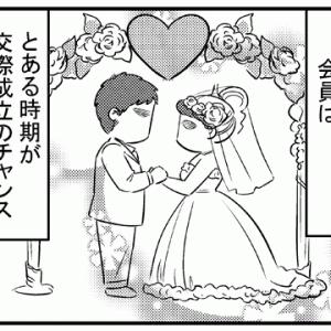 婚活・閑古鳥が鳴く~結婚相談所入会バブルは美女ハイスぺ限定~