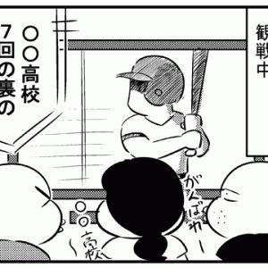 妖怪・テレビ消し魔~我慢の足りない人間~