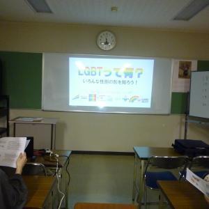 春日井市の講座の講師をしてきました