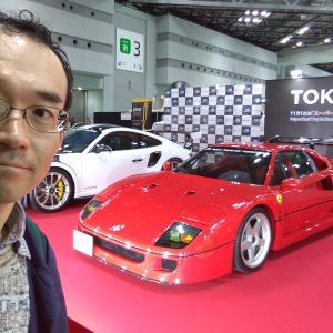 東京モーターショーへ行ってきました(つづき)
