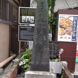 早稲田大学周辺へ行ってきました