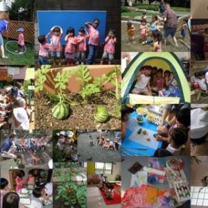 サマースクール・サマーデイキャンプ at 玉川インターナショナルプリスクール