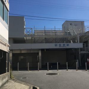 大阪の駅前「牧野駅」