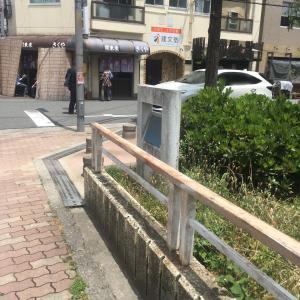 大阪市東成区東小橋の旧町名継承碑「黒門町(東成区)」