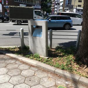 大阪市中央区上町の旧町名継承碑「清水谷西之町」