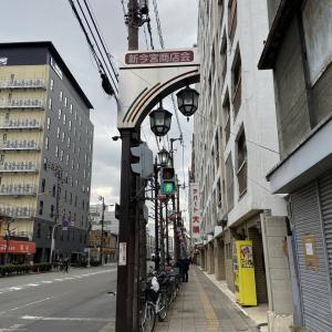 新今宮駅の近くにある「新今宮商店会」