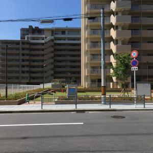 大阪市中央区上町の旧町名継承碑「寺山町」