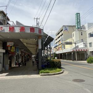 JR吹田駅前にある「旭通商店街」 - ② -