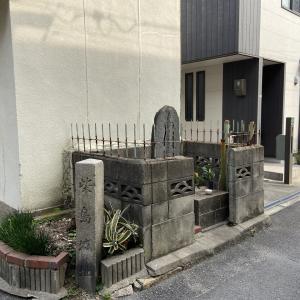 大阪市東淀川区柴島「柴島城址」の碑