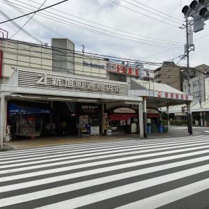 JR吹田駅前にある「新旭町通商店街」