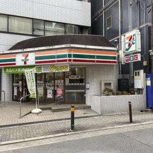 大阪市北区西天満の旧町名継承碑「老松町一~三丁目」