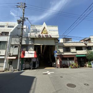 大正駅の近くにある「三泉商店街」- ② -