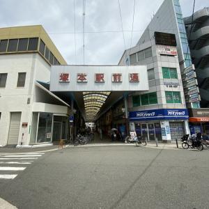 JR塚本駅前にある「塚本駅前通商店街」