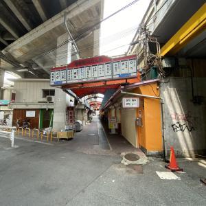 JR塚本駅前にある「塚本駅のれん街」
