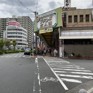 近鉄・布施駅前の商店街「プチロード広小路」