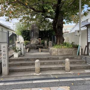 大阪市生野区桃谷「つるのはし跡」