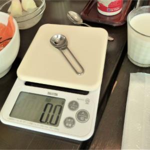 【旅行先でのアレルギー経口免疫療法】毎日食べるアレルゲン(小麦・牛乳)の準備方法