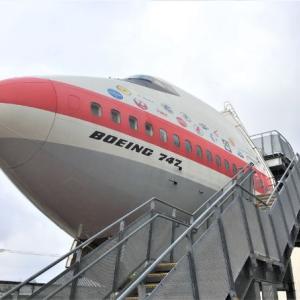 目指せ初フライト!不安が強いASD息子が飛行機に乗るために準備してきたこと