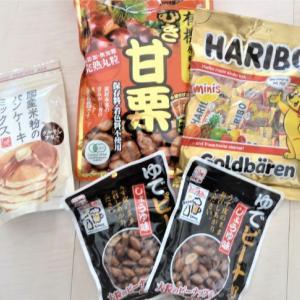 【カルディで買うもの】小麦・乳・ごま・くるみアレルギー息子の食品お菓子(2020年1月)