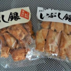 究極の手揚げもち「いぶし銀」大好き!久助を求めて鹿島米菓へ行く