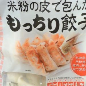 小麦ごまアレルギーでも冷凍餃子!「米粉の皮で包んだ餃子」調べて見つけて実食レポート