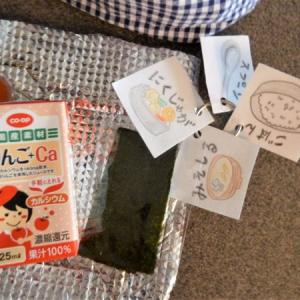 【アレルギー児の代替弁当】学校給食と同じ献立(8)韓国のり編・ミルメークは次回リベンジ!