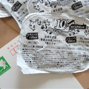 """豆乳グルトで""""おうち時間""""!スイーツ作り・豆知識クイズ・10周年ありがとうキャンペーン応募まで"""