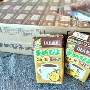 「まめぴよ」は乳アレルギーでも飲める豆乳飲料!ココア味はコーヒー牛乳ふう