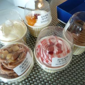 すこやか5種のアソートケーキは卵・乳製品・小麦粉が不使用!かわいい米粉のカップケーキ