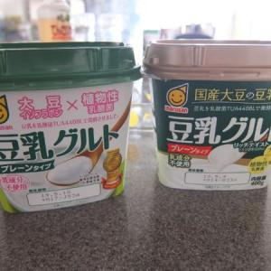 『豆乳グルト』に国産が登場!何が違う?食べて違いを徹底比較!
