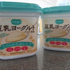 乳アレルギー対応・乳製品の代替えに「ソイビオ豆乳ヨーグルト( プレーン無糖)」が仲間入り!
