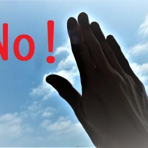 アレルギーを理解しない祖父母が言ってはいけない言葉&NG行動5選!
