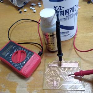 自作基板 フラックス塗布と導通チェック