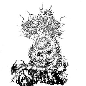 九頭竜 ― 9つの頭を持つ伝説の龍 ―