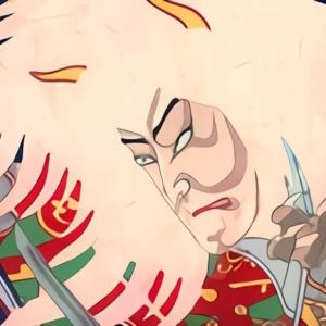 茨木童子 ― 酒呑童子配下の伝説の鬼 ―