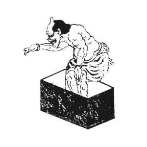 天邪鬼 ― ひねくれ者の鬼 ―