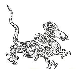 肥𧔥(ヒイ) ― 中国に伝わる龍のような姿の蛇 ―
