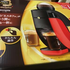 マシンが貰えてさらに38500円〜♪
