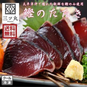 牡蠣が半額!と鰹のタタキ1000円で激安!!
