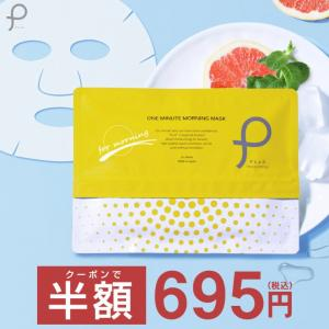 ワンピ1200円!アマノフーズ20%OFF!