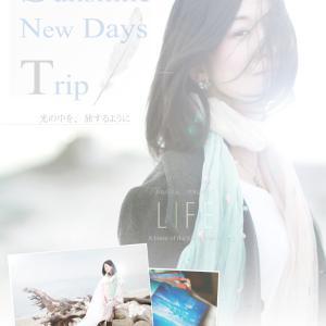 【 Sunshine New Days TRIP 2020 Information 】