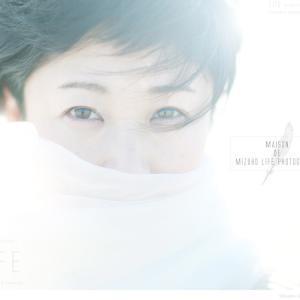 2月限定トライアル企画 : メゾン ド Mizuho Life Photography