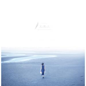 【  Mizuho Life Photography Archive ReMix 001 】