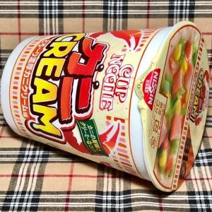「カップヌードル 濃厚カニクリーム味 ビッグ」再現度ヤバッ!! 焼きガニ×ど濃厚クリーム