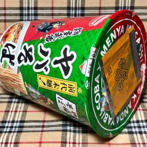 「麺屋武蔵×かんだやぶそば 前代未麺 ヤバそば」蕎麦×豚骨×黒マー油!?前代未聞のヤバい蕎麦