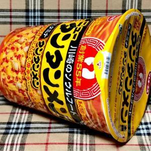 「元祖ニュータンタンメン本舗 タンタンメン」カップ麺で横浜・川崎のソウルフードを再現!!