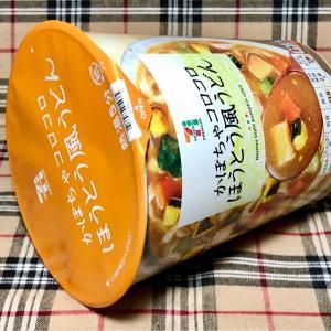 """「かぼちゃコロコロ ほうとう風うどん」セブンの格安カップ麺 """"山梨の郷土料理"""" アレンジ!!"""