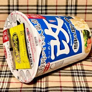 """東京蔵前の行列店「らーめん改」の """"貝塩らーめん"""" をカップ麺で再現!! 個性的な3種の混合麺とスープのインパクトに注目"""