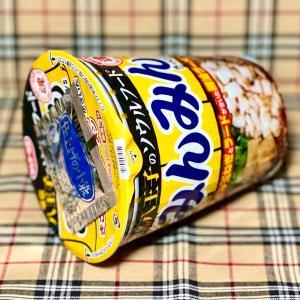 昭和57年創業の老舗【みんみんラーメン本店】監修「八王子ラーメン」をカップ麺で再現!!